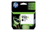 OCP now has the ink to refill the HP 950XL as well as the rest of the HP 950 and HP 951/951XL family