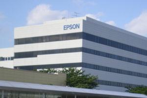 Seiko Epson's Tokyo headquarters. Image source: Wikimedia Commons.