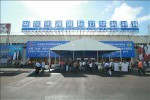 RTM hosts the RemaxAsia Expo in Zhuhai, China