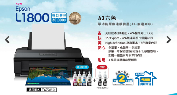 Epson Introduces New Ciss Printers In Taiwan Actionable