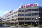 Sharp-headquarters-Osaka-Japan