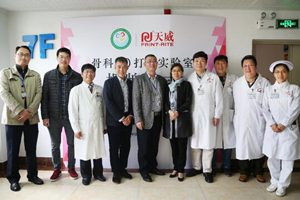 Print-Rite recently opened Zhuhai's first orthopedic 3D printing laboratory,