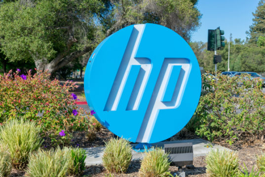HP Spotlights Icahn's Role in Response to Board Challenge