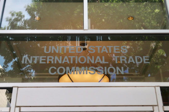 The Latest on Respondent Status in Brother's ITC Complaint